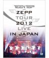 Teentop ZEPP Tour: 2012 Live In Japan (2DVD+54p 포토북)