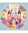 SPRING - April (2nd Mini album)
