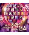 BEST-OF-THE-BEST-DANCE-POP-lt2-FOR-1gt-S30801C-8803581138016