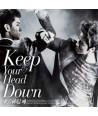 DBSK - Keep your head down