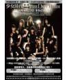 Run Devil Run (Đài Loan) (초회한정 멤버별 포스터 온팩) [특전 B형: 양면 컬러 A4 파일 폴더]