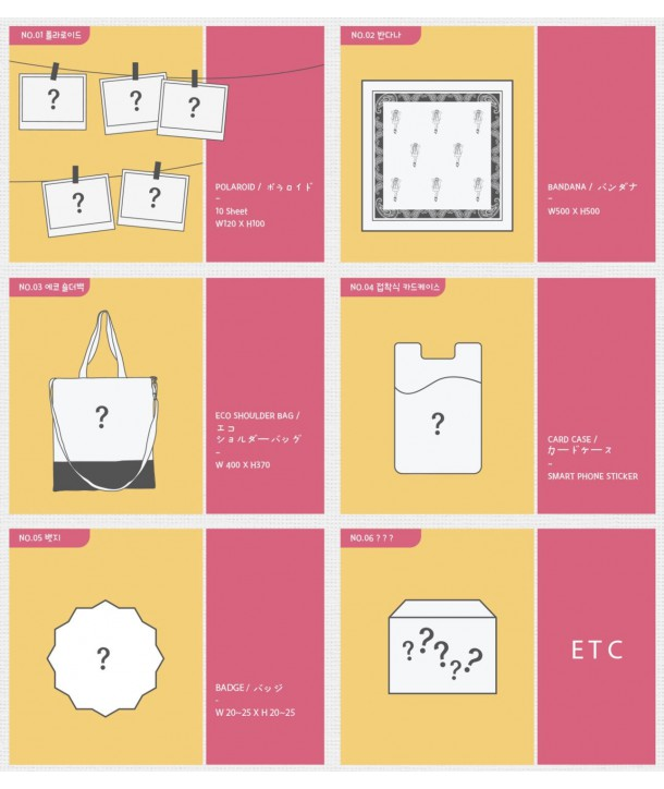 Tiffany support project