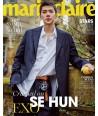 Tạp chí Marie Claire tháng 7/2017