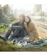 limembeo-adeul-ui-jeonjaeng-OST-SBS-sumogdeulama-L200001205-8804775068805