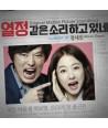 yeoljeong-gat-eunsolihagoissne-OST-DK0872-8808678308730