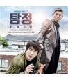 tamjeong-deo-bigining-OST-CMDC10658-8809435818196