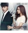 aieonmaen-OST-KBS-sumogdeulama-S90776C-8803581197761
