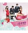 MISS-mammamia-OST-KBS-deulama-WMED0160-8809447089058