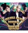 I Wanna Dance (직수입 CD 초회한정반)